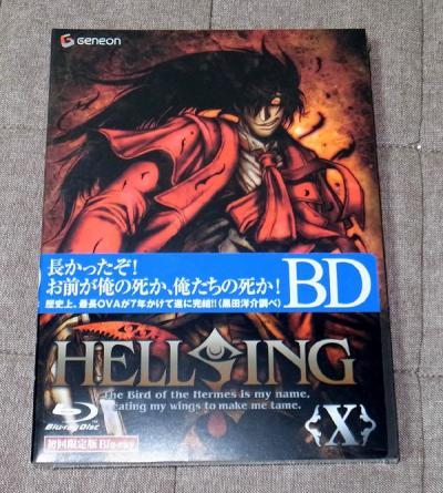 OVAヘルシング10巻
