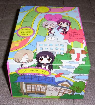 前期のボックス