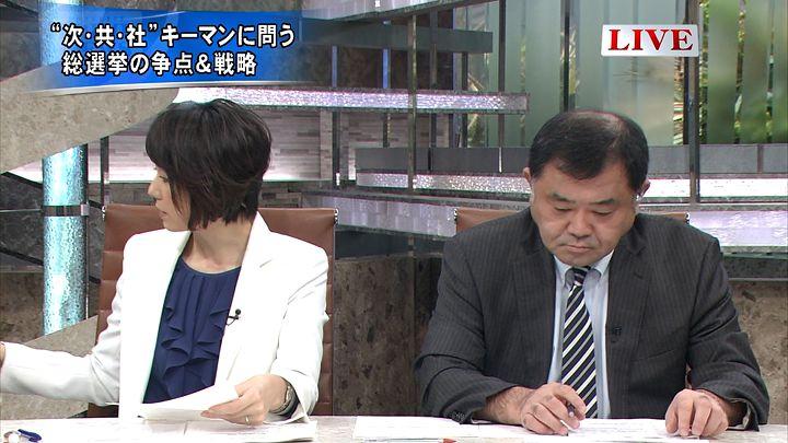 akimoto20141120_06.jpg