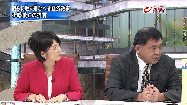akimoto20141124_07.jpg