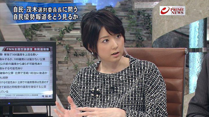 akimoto20141209_04.jpg