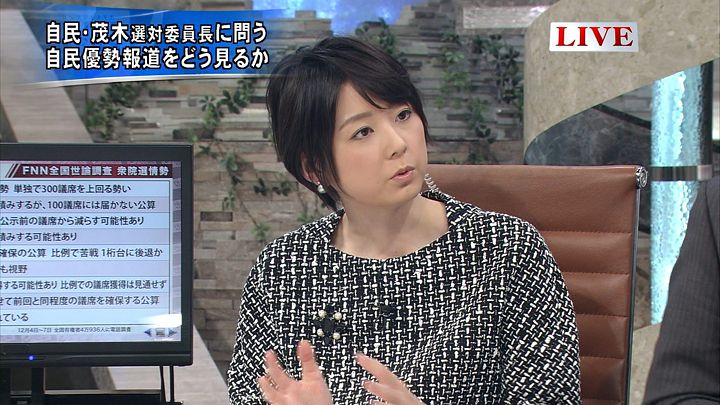 akimoto20141209_06.jpg
