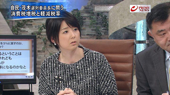 akimoto20141209_11.jpg