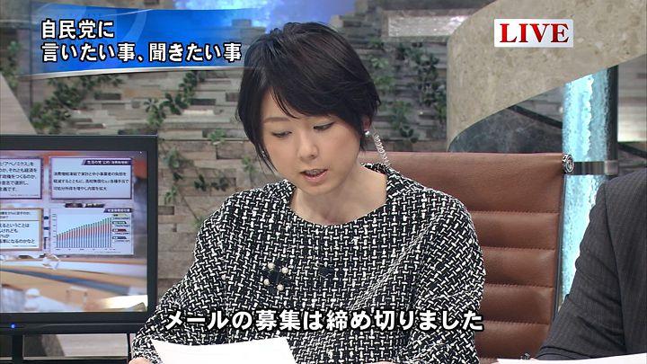 akimoto20141209_16.jpg