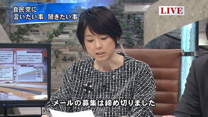 akimoto20141209_17.jpg