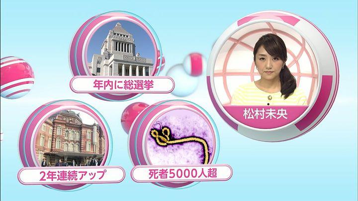 matsumura20141113_03.jpg