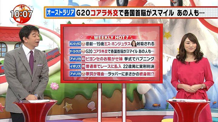 matsumura20141122_03.jpg