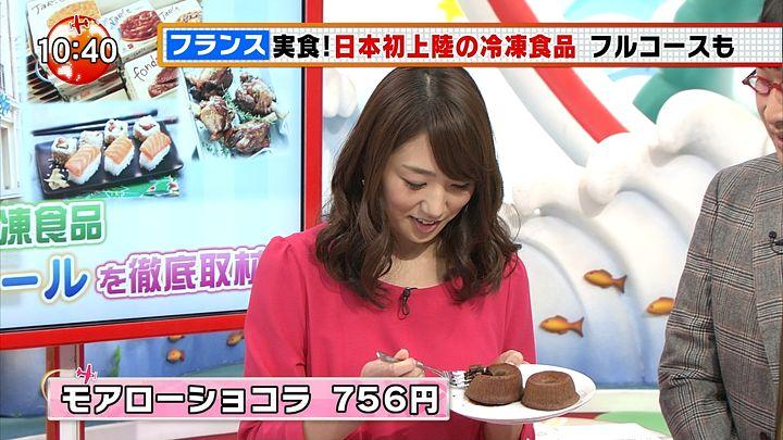 matsumura20141122_16.jpg