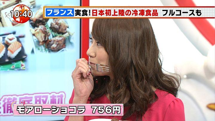 matsumura20141122_21.jpg