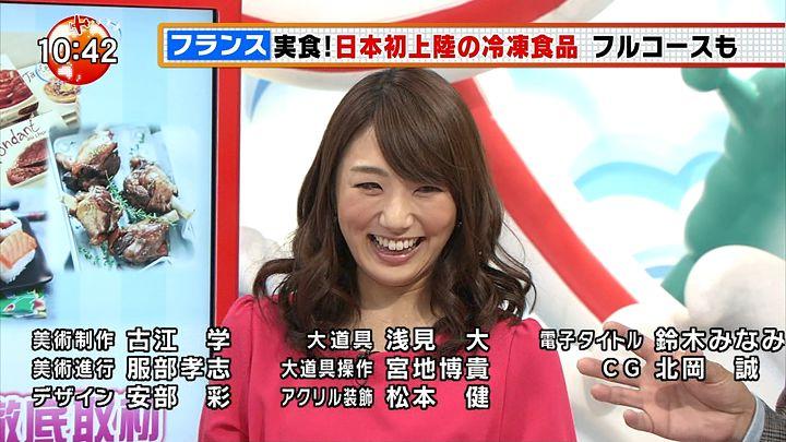 matsumura20141122_22.jpg