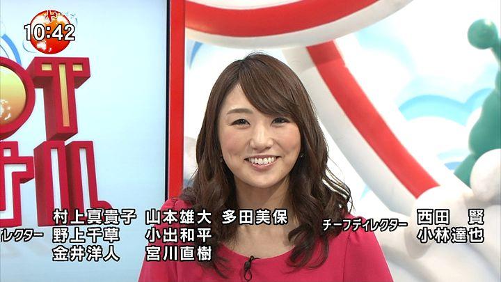 matsumura20141122_25.jpg