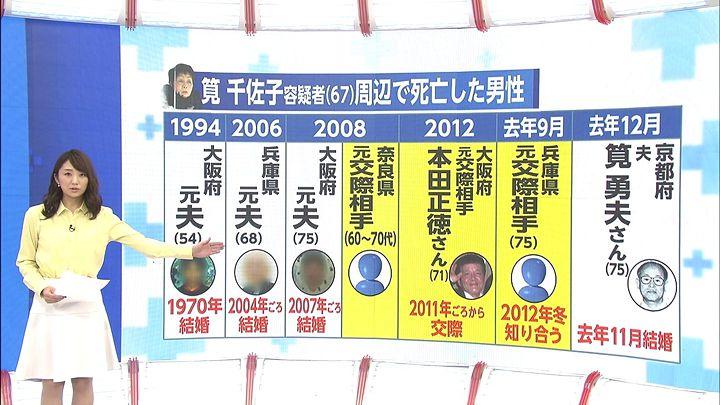 matsumura20141122_30.jpg