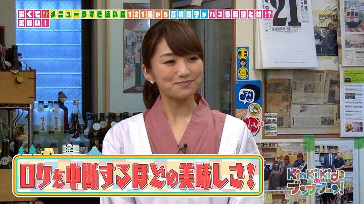 matsumura20141130_06.jpg