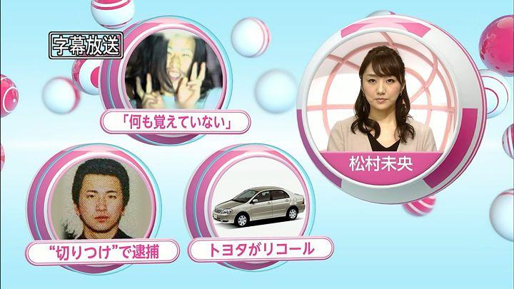matsumura20141204_01.jpg