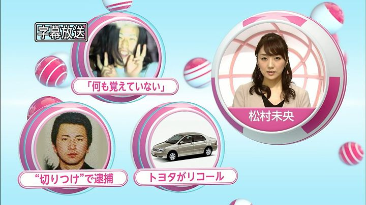 matsumura20141204_02.jpg