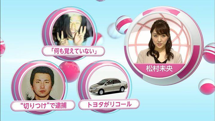 matsumura20141204_03.jpg