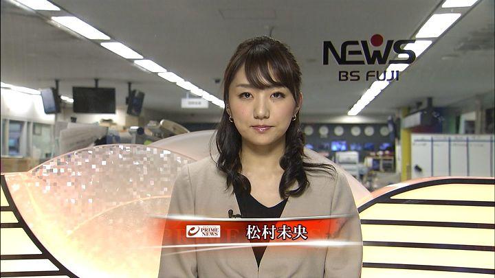 matsumura20141204_09.jpg