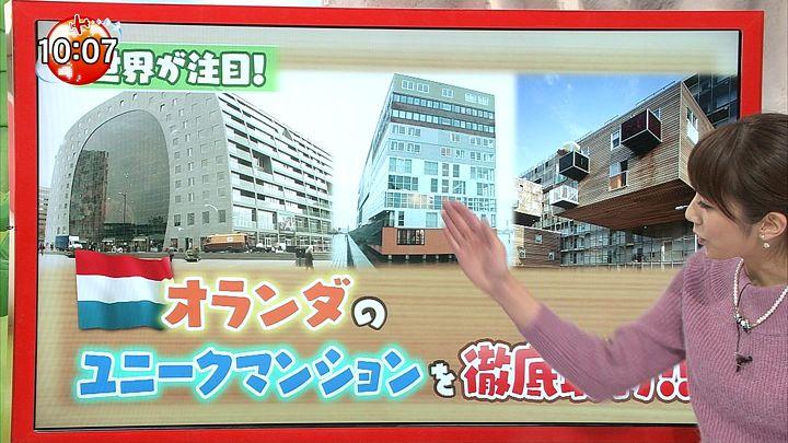 matsumura20141206_05.jpg