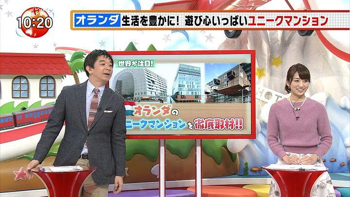 matsumura20141206_06.jpg