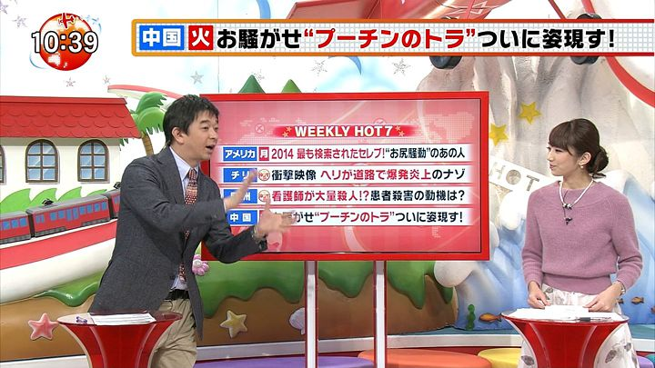 matsumura20141206_08.jpg