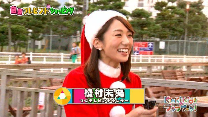 matsumura20141207_01.jpg