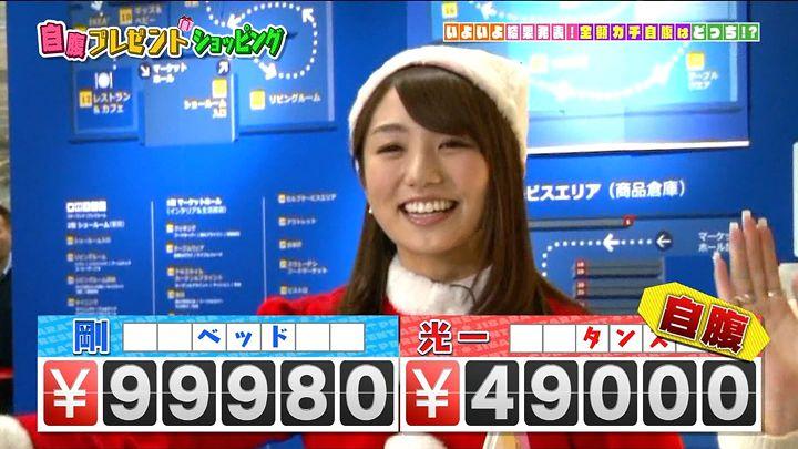 matsumura20141207_10.jpg