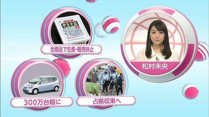 matsumura20141211_02.jpg