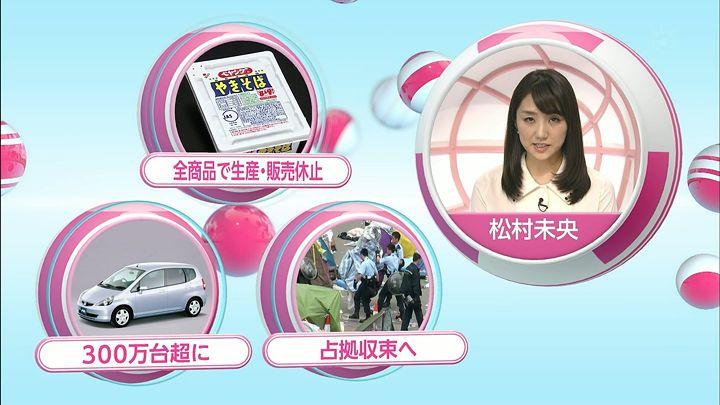 matsumura20141211_03.jpg
