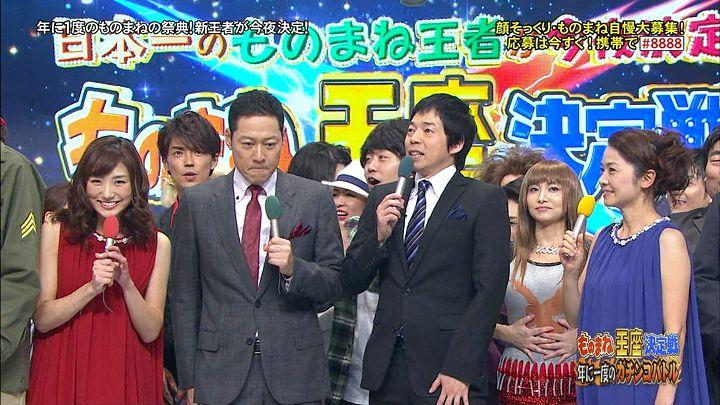 matsumura20141212_03.jpg