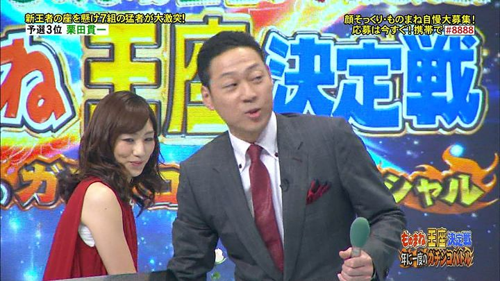 matsumura20141212_11.jpg