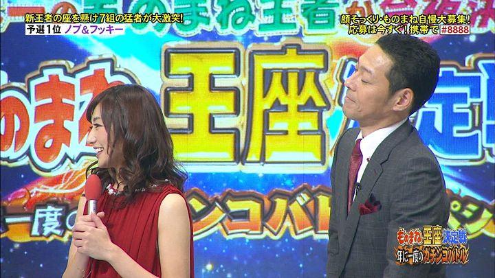 matsumura20141212_13.jpg