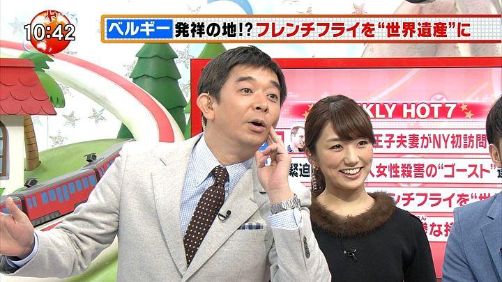 matsumura20141213_10.jpg