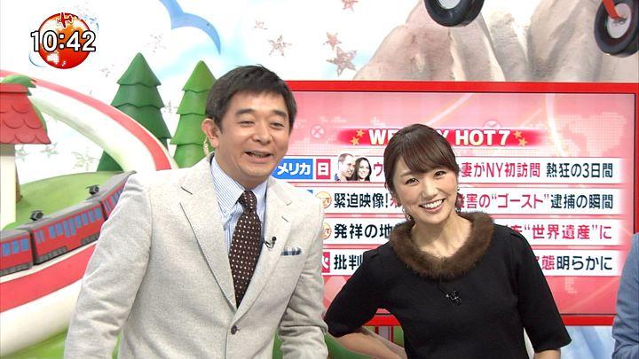 matsumura20141213_11.jpg