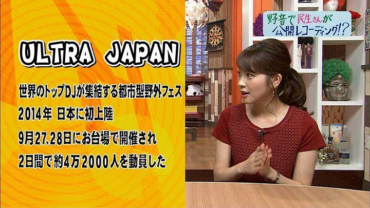 mikami20141113_33.jpg