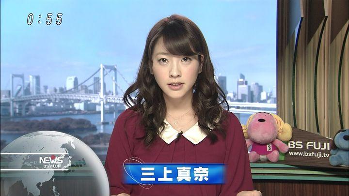mikami20141116_04.jpg