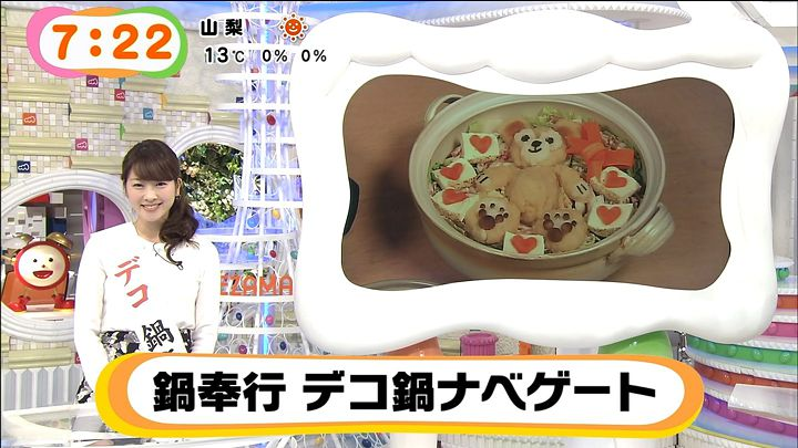 mikami20141210_24.jpg