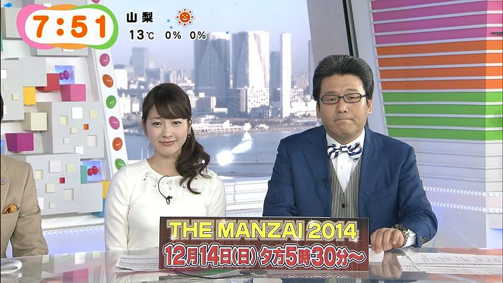 mikami20141210_47.jpg