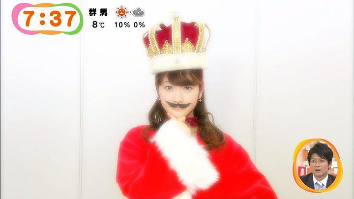 mikami20141215_21.jpg