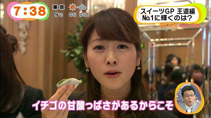 mikami20141215_22.jpg
