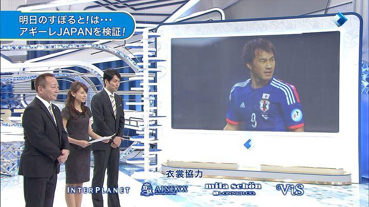miyazawa20141112_17.jpg