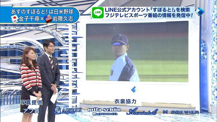 miyazawa20141113_08.jpg