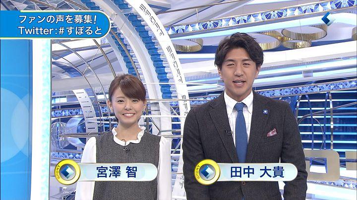 miyazawa20141114_02.jpg