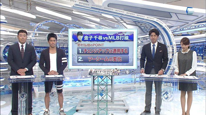 miyazawa20141114_06.jpg