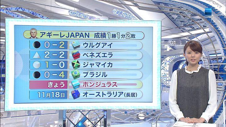 miyazawa20141114_11.jpg
