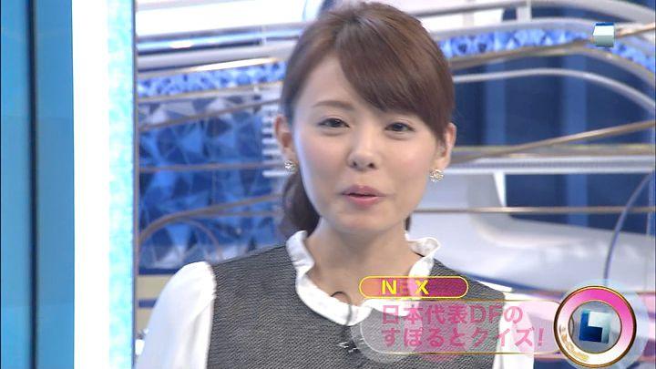 miyazawa20141114_16.jpg