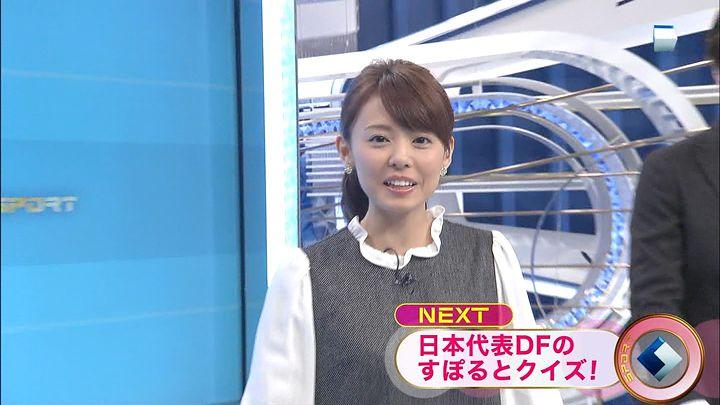miyazawa20141114_17.jpg