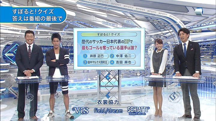 miyazawa20141114_22.jpg