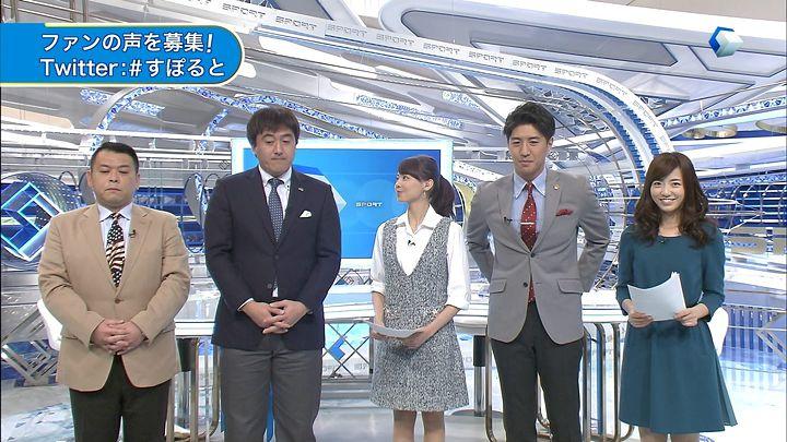 miyazawa20141123_02.jpg