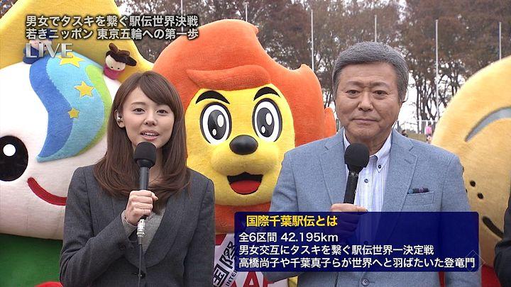 miyazawa20141124_06.jpg