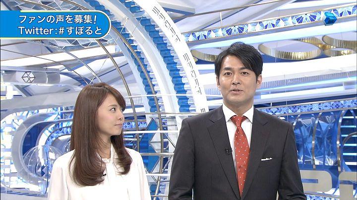 miyazawa20141126_05.jpg